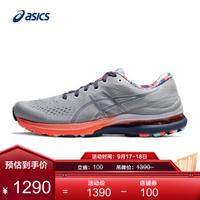ASICS亚瑟士 2021秋冬男鞋稳定旗舰跑鞋透气耐磨运动鞋 GEL-KAYANO 28 灰色 41.5