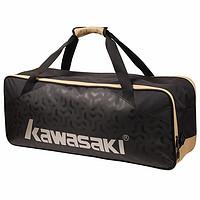 KAWASAKI川崎羽毛球拍包单肩背包可手提专业运动训练6支装矩形方包男女袋 8643深灰/金色