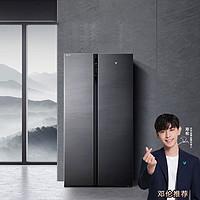 云米636L大容量对开门智能冰箱 iLive 2 BCD-636WMSADO3A