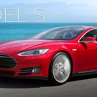 Tesla Model S有官方报价了:73.4万元起