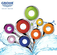 高端秀:GROHE 高仪 RAINSHOWER 瑞雨炫彩系列 2合1花洒