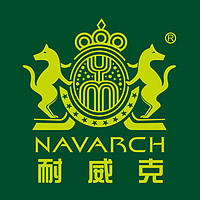 Navarch/耐威克