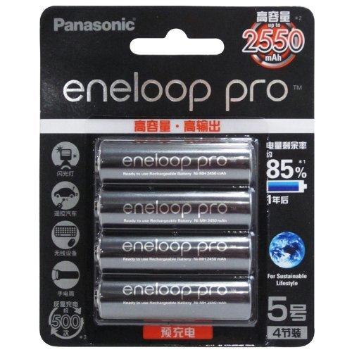 eneloop 爱乐普 第四代 BK-3HCCA 5号 高容量充电电池