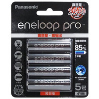 eneloop 爱乐普 第四代 BK-3HCCA 5号充电电池 2550mAh *3件