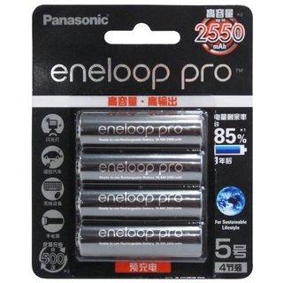 学生专享 : eneloop 爱乐普 第四代 BK-3HCCA 5号充电电池