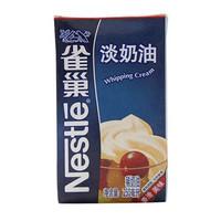 有券的上:Nestle 雀巢 烘焙原料 淡奶油  蛋糕裱花 稀奶油 250ml *5件