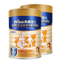 Friso 美素佳儿 金装 幼儿配方奶粉 3段 盒装 1200g