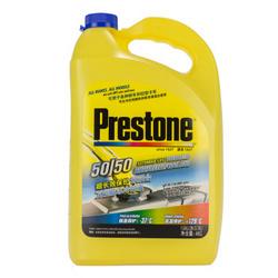 Prestone 百适通 50/50预混合 AF2100CN 长效防冻液 *4件