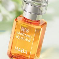 HABA 鲨烷亮白护肤油 30毫升 滋养水润提亮肤色 *4件
