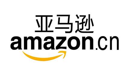 亚马逊中国 亚马逊中国 家装 满599-300元优惠券