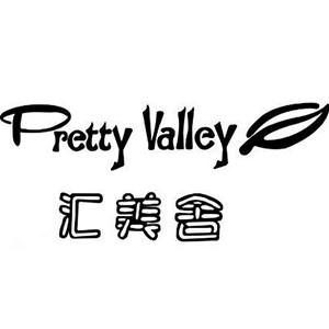 Pretty Valley/汇美舍