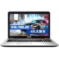 ASUS 华硕 VivoBook系列 4000 笔记本电脑 (黑色、酷睿i7-5500U、8GB、1TB HDD、940M)