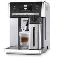 Delonghi 德龙 ESAM6900.M 旗舰级 全自动咖啡机