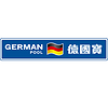 German Pool/德国宝