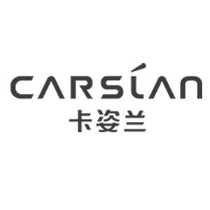 CARSLAN/卡姿兰