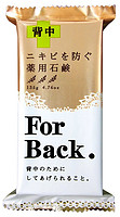 Pelican For Back 药用本草 美背祛痘 沐浴皂 135g