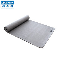 DECATHLON 迪卡侬 DOMYOS 瑜伽垫 资深型 4mm