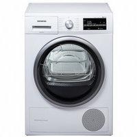 SIEMENS 西门子 WT47W5600W 干衣机 9KG