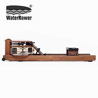 WaterRower 沃特罗伦 Classic Designer系列 全胡桃木款 水阻划船机 WR300S4 单品只有划船机