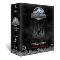 《侏罗纪公园四部曲》(蓝光碟 4BD50)