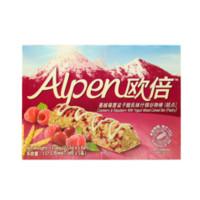 Alpen 欧倍 草莓酸乳味什锦谷物棒 27.5g*5条