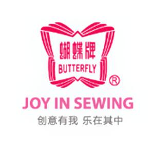 Butterfly/蝴蝶牌
