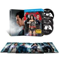 《蝙蝠侠大战超人:正义黎明 终极收藏版》(蓝光碟 3D院线版+2D院线版+2D加长版)
