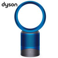 dyson 戴森 DP01 空气净化风扇