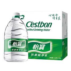 怡宝 纯净饮用水 4.5L*4 整箱装