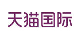【黑五】天猫国际官方直营 移动端抢188-100元优惠券