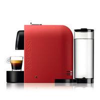 Nestlé 雀巢 奈斯派索 Nespresso C50 全自动胶囊咖啡机