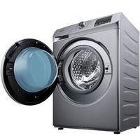 惠而浦(Whirlpool)WF812921BIL0W 8公斤 变频智能APP控制 滚筒洗衣机 (极地灰)