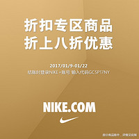 (真·文末福利第三弹)#品牌故事# There is no finish line——记忆中的Nike 耐克