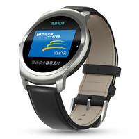 ticwatch 2 NFC 智能支付手表