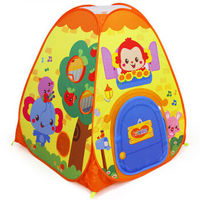 AUBY 澳贝 464309 儿童帐篷游戏屋