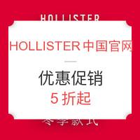 HOLLISTER中国官网