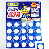 KOBAYASHI 小林制药 下水道除菌除臭洗净丸 20粒