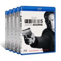 《谍影重重五部曲》电影合集(蓝光碟 5*BD50)