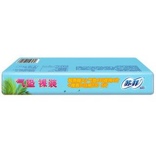 苏菲 极上系列 超熟睡 AIR气垫 夜用卫生巾 420mm