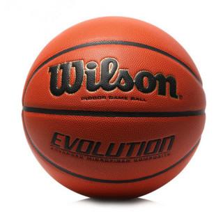 Wilson 威尔胜 Evolution WTB0516  全美高中联赛比赛篮球