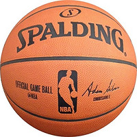 SPALDING 斯伯丁 NBA Official Game 74-569Y 官方比赛用球