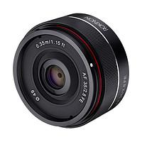 无反相机专属:SAMYANG 森养光学 发布 35mm F1.2 ED AS UMC CS标准定焦镜头
