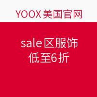 海淘活动:YOOX 美国官网 sale区服饰