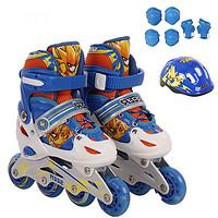 DISNEY 迪士尼 CCB41182-J 儿童旱冰鞋套装 (鞋+头盔+护具)