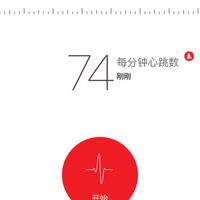 《Cardiograph(心电图仪)》iOS应用软件