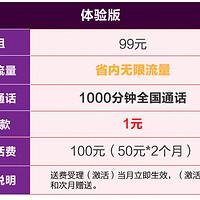 共建设5G基站4300个:北京5G商用蓄势待发