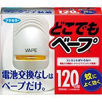 VAPE 未来 3倍电子驱蚊器 120日 替换组合装