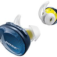 BOSE 博士 SoundSport Free 无线运动耳机