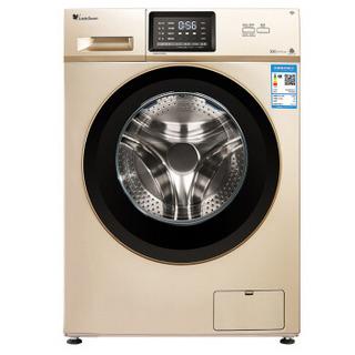 LittleSwan 小天鹅 TG100V120WDG 滚筒洗衣机 10kg 金色