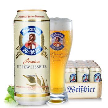 Eichbaum 爱士堡 小麦啤酒 5.3度